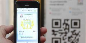 С начала года ПриватБанк продал 500 000 трамвайных е-билетов