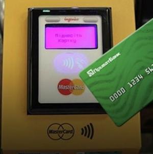 За три пятницы клиенты ПриватБанка бесплатно поездили в метро на 400 тысяч гривен