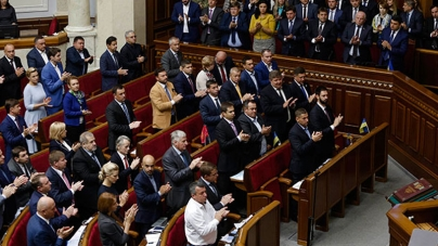 Рада приняла закон для полноценного запуска в Украине BankID и MobileID