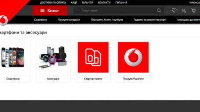 Vodafone предлагает не ходить по магазинам