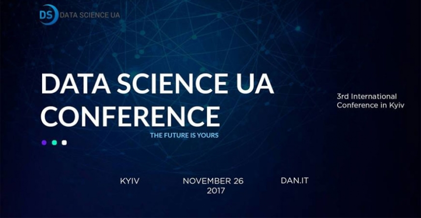 Конференція Data Science UA