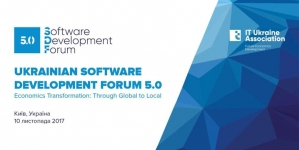 Ukrainian Software Development Forum 5.0.