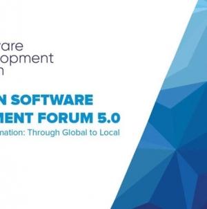 Ukrainian Software Development Forum 5.0.