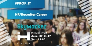 Prof_ІТ: HR / Recruiter Career