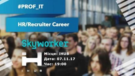 Prof_ІТ: HR / Recruiter Career