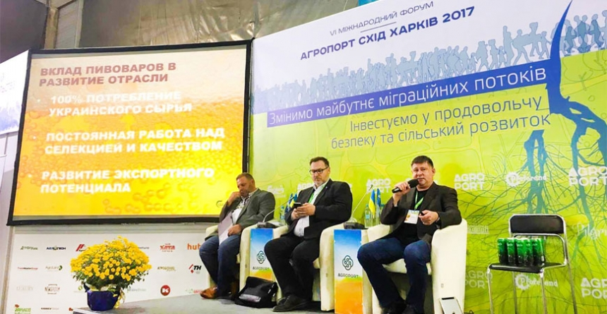Генеральный директор Carlsberg Ukraine рассказал о перспективах украинского рынка солода