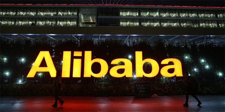 Alibaba установила новый рекорд продаж