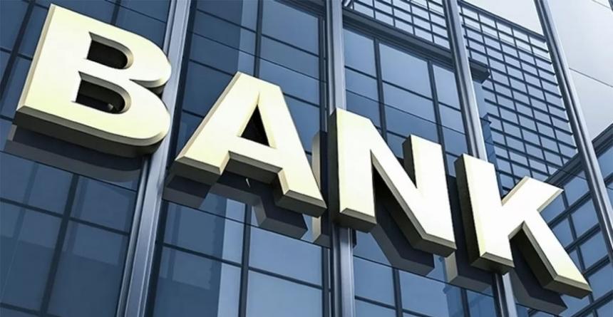 НБУ одобрил покупку украинского банка китайцами