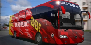 Убер для автобусов Busfor привлёк новые инвестиции