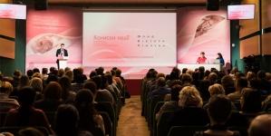 Провідні неонатологи світу поділилися досвідом з українськими лікарями в рамках 9-ї конференції програми «Колиски надії» Фонду Віктора Пінчука