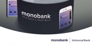 Первые бета-достижения monobank от Universal Bank