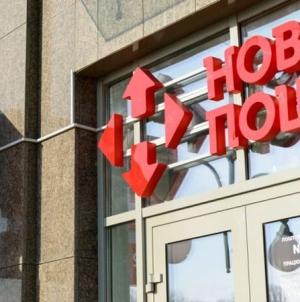 Нова пошта открыла отделение нового формата