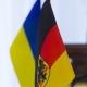 Німецько-Український фонд. Фактитаподії.Жовтень2017