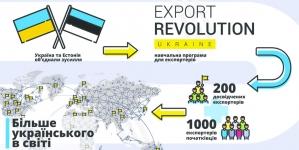 """""""Экспортная революция"""" для предпринимателей: бесплатная программа от Офиса по продвижению экспорта"""