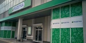 «Розетка» открыла офлайн-гипермаркет в Киеве на 6000 кв. м