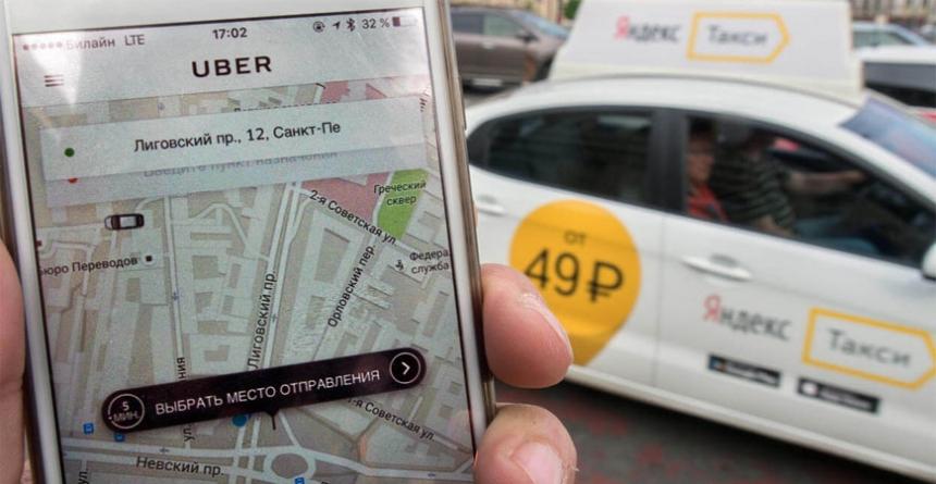 Объединённая компания «Яндекс.Такси» и Uber проведёт IPO в США