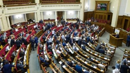 Бюджет-2018: Когда депутаты перейдут к рассмотрению законопроекта