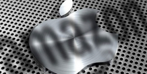 Amazon и Apple инвестируют в Саудовскую Аравию