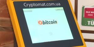 Украинскую криптовалюту можно будет купить в криптоматах