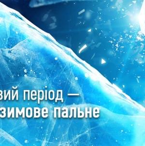 Сеть «ОККО» с декабря заправляет топливом только зимних марок