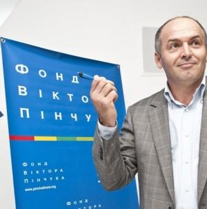 Фонд Віктора Пінчука проведе Український сніданок у Давосі 25 січня 2018 року