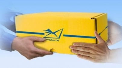 Укрпочта повышает тарифы на посылки