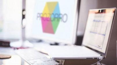 МЭРТ предлагает ужесточить правила закупок в ProZorro