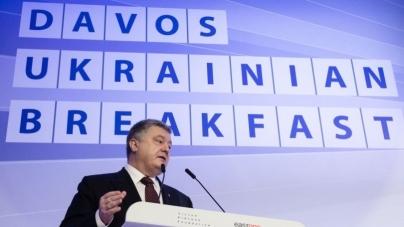 Президент Порошенко взяв участь у дискусії Українського сніданку в Давосі, організованого Фондом Віктора Пінчука та компанією EastOne