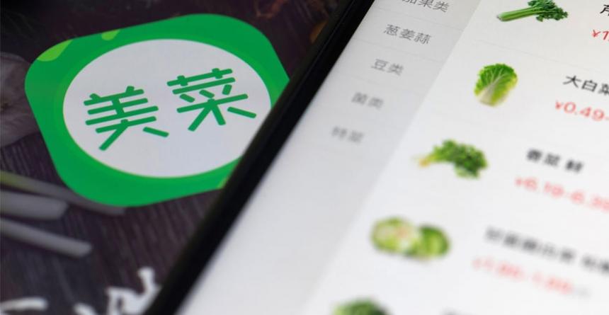Китайский стартап по продаже овощей Meicai оценили в $2,8 млрд