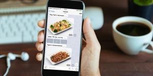 Мeiwei-бот избавит от хлопот: сеть ОККО запустила виртуального помощника для мобильного заказа еды из ресторанов