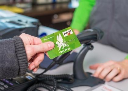 Паливна картка ОККО та ПриватБанк