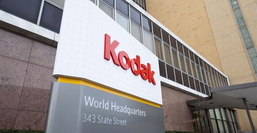 Kodak проведет ICO и выпустит криптовалюту для фотографов