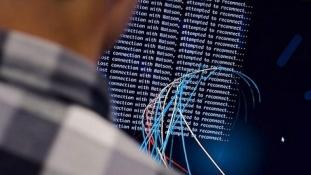 ЕС вложит €1 млрд в создание суперкомпьютеров