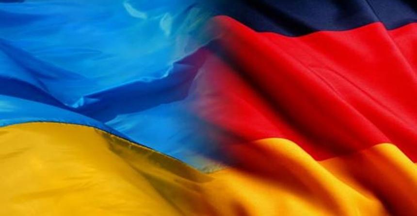 Німецько-Український Фонд: Результати впровадження проекту «Підтримка малих і середніх підприємств» у 2017 році