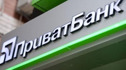 ПриватБанк признан лучшим украинским банком на международном валютном рынке