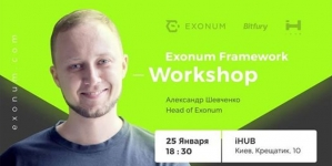 Exonum Framework for Private Blockchains