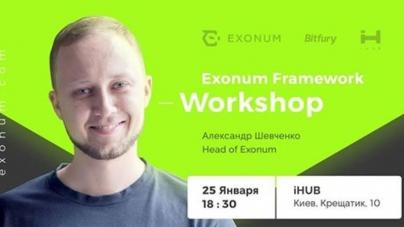 Exonum Framework for Private Blockchains