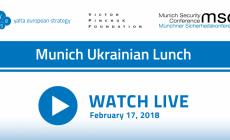Дивіться онлайн трансляцію 2-го Українського ланчу в Мюнхені