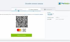 Мобільним користувачам став доступний ще один спосіб безготівкових платежів