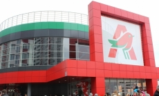 В Киеве открылся ТРЦ Rive Gauche с крупнейшим в стране гипермаркетом Ашан