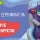 ОККО рассказывает о правилах путешествия с ребенком и разыгрывает детские автокресла