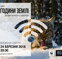 WWF_Lynx