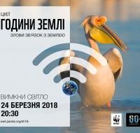 WWF_Pelican
