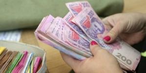 В Минэкономики предлагают резко повысить минимальную зарплату: план на три года