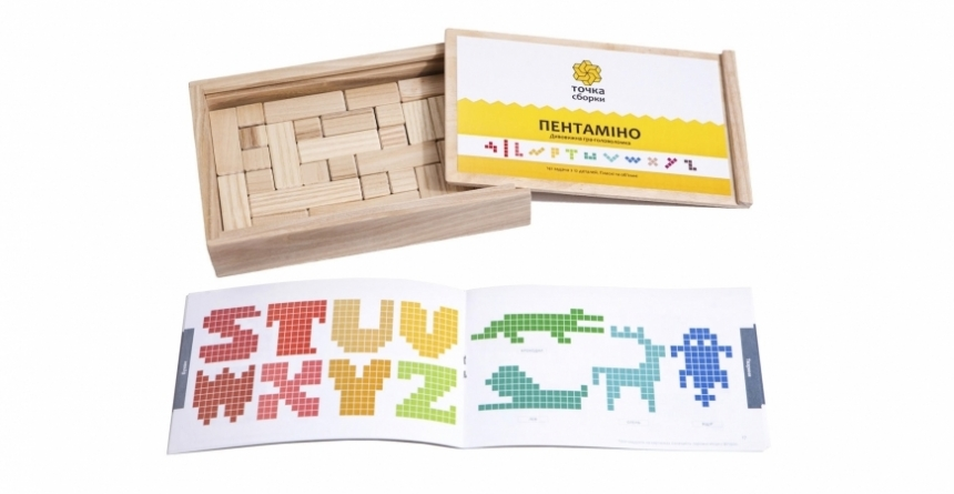 """Как построить бизнес на головоломках — опыт компании """"Точка сборки"""""""
