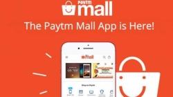 Индийский еcommerce-стартап Paytm Mall оценили в $2 млрд