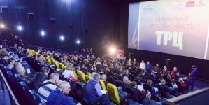 MULTIPLEX та Malls Club Ukraine зібрали в одному кінозалі понад 100 керівників ТРЦ з усіх регіонів України в рамках конференції «Протипожежна безпека у ТРЦ»