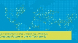 Какое будущее ожидает Украину в высокотехнологичном мире?