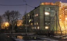 На «вторичке» медианная цена 1к квартир опустилась ниже психологического уровня, 1000 дол. США/кв.м
