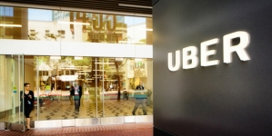 Uber привлекает очередные инвестиции